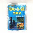 海藻の力で強い作物を作ります!『アルギンゴールドエキス(100g)』 [土壌改良 微量要素 ミネラル] 【楽天BOX受取対…