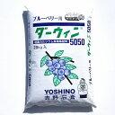 【送料無料】 [ブルーベリー用] 硫酸カルシウム ダーウィン5050(20kg)[土壌改良 有機 肥料]