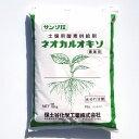 【送料無料】農場用ネオカルオキソ(10kg)[肥料 家庭菜園 園芸 ガーデニング 有機]