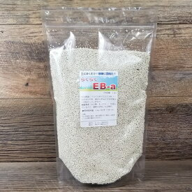 らくらくEB-a(1kg)[園芸 家庭菜園 ガーデニング 土壌改良 芝]
