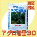 【人気商品】天然椰子殻カリ肥料 農場用アグロ加里30(20kg)[肥料 有機 農業 園芸 家庭菜園] 【HLS_DU】10P03Sep16