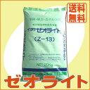 【人気商品】【送料無料】イタヤゼオライト(粒状) Z-13 (20kg)[土壌改良 肥料 有機] 【HLS_DU】10P03Sep16