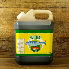 アミノ酸植物栄養剤「エキタン有機(特選エース)」(5kg)[土壌改良 ミネラル 微量要素]