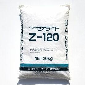 【送料無料】イタヤゼオライト(粒状10-20mm) Z-120 (20kg)[土壌改良 肥料 有機]