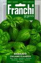 【人気商品】バジル イタリアーノ クラシコBASILICO ITALIANO CLASSICO(野菜30)[バジル ハーブ 種 家庭菜園 種子] …