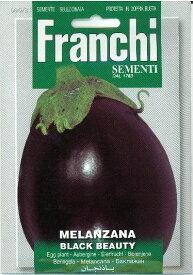 ナス ブラックビューティーMELANZANA BLACK BEAUTY(野菜69)[ナス 家庭菜園 種 種子 茄子]