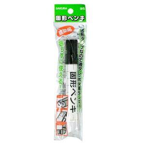 【人気商品】サクラ・建築用固形ペンキ 黒 フック
