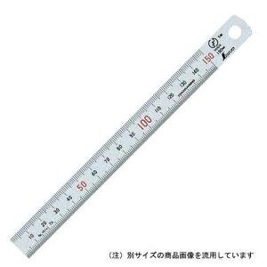 【人気商品】シンワ・シルバー仕上直尺 JIS1級 父の日 ギフト プレゼント