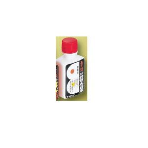 【人気商品】シンワ・白液 ミニボトル 2本入