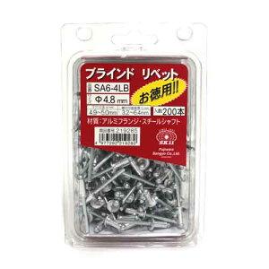 【人気商品】SK11・ブラインドリベット 200入 父の日 ギフト プレゼント