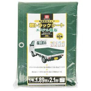 【人気商品】SK11・軽トラックシート 帆布