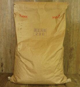 医王元素 200メッシュ(20kg)(送料込)[土壌改良 ミネラル 微量要素]