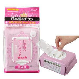 菊正宗 日本酒のフェイスマスク 高保湿 32枚入り