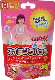 グーン 水遊び用スイミングパンツ 女の子用 Mサイズ 3枚入