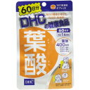 DHC 葉酸 60日分 60粒入