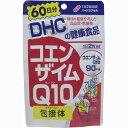 DHC コエンザイムQ10包接体 120粒 60日分