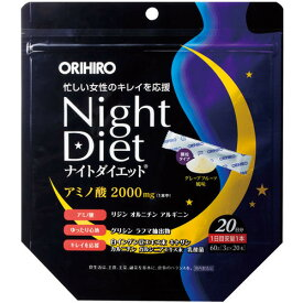 ORIHIRO ナイトダイエット顆粒 20本