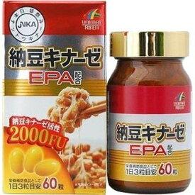 送料無料 ユニマットリケン 納豆キナーゼEPA 60粒 3個セット