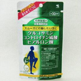 小林製薬 グルコサミンコンドロイチンヒアルロン酸 240粒 ポスト投函 代引不可