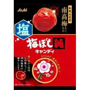 梅ぼし純キャンディ 88g