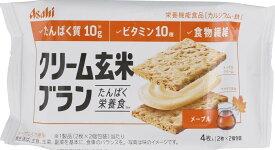 クリーム玄米ブラン メープル 2枚X2袋