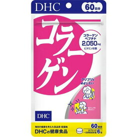 DHC コラーゲン 60日分 360粒入