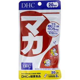 DHC マカ 60粒入 20日分入