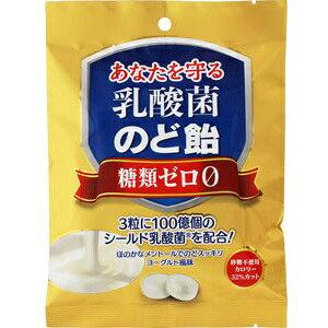 乳酸菌のど飴(63g)糖質ゼロ 砂糖不使用 ほのかなメントール さわやか スッキリ ヨーグルト風味 シールド乳酸菌