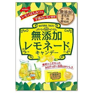 無添加レモネード キャンデー(90g) 飴 手摘みレモン果汁 レモンハチミツ 素材にこだわり 甘酸っぱい ノーベル NOBEL アメ