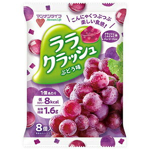 蒟蒻畑 ララクラッシュ ぶどう味(24g×8個入) ゼリー デザート