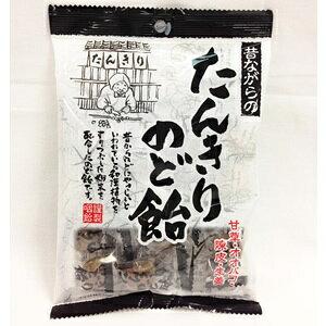 たんきりのど飴(110g) 喉飴 和漢植物粉末 黒糖 ハチミツ 蜂蜜 はちみつ