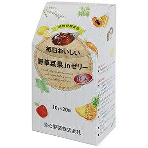 毎日おいしい 野草菜果 in ゼリー 200g(10g×20袋入) 野菜不足 果物 酵素 スティックタイプ