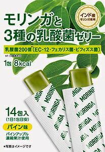 モリンガと3種の乳酸菌ゼリー(14包入) 健康維持 栄養補給 低カロリー スティックタイプ