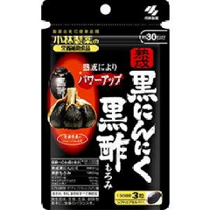 小林製薬 熟成黒にんにく 黒酢もろみ 90粒 約30日分 無添加 青森県産 国産 スタミナ パワー サプリ サプリメント