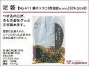 【IDN】 和装小物 あづま姿 足袋 綿キャラコ(青海波)(24.0cm) No.411【q新品】【着】