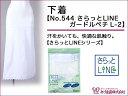 【IDN】 あづま姿 下着 さらっとLINEガードルペチL-2 No.544【q新品】【着】