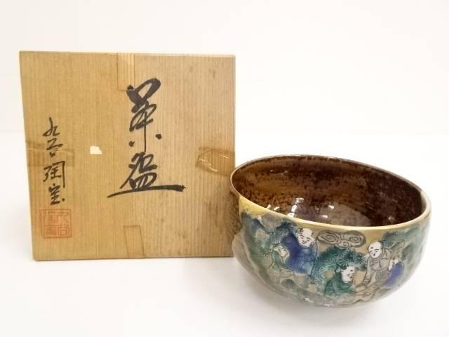 【IDN】 九谷焼 陶宝造 木米写茶碗【中古】【道】