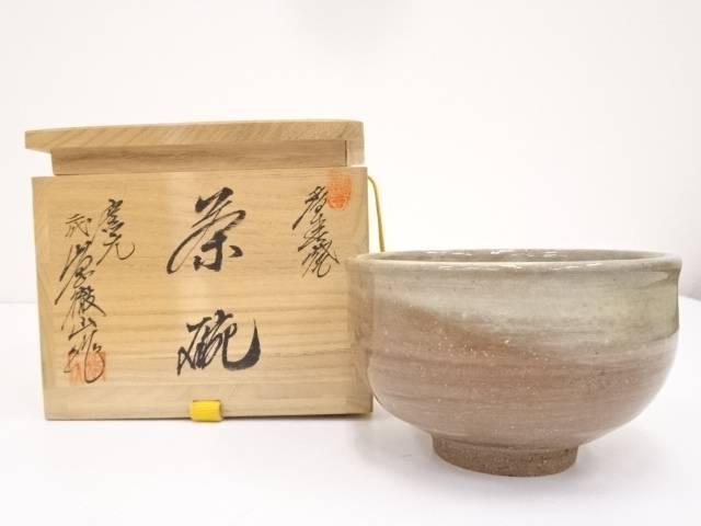 【IDN】 香春焼 二代山岡徹山造 茶碗【中古】【道】