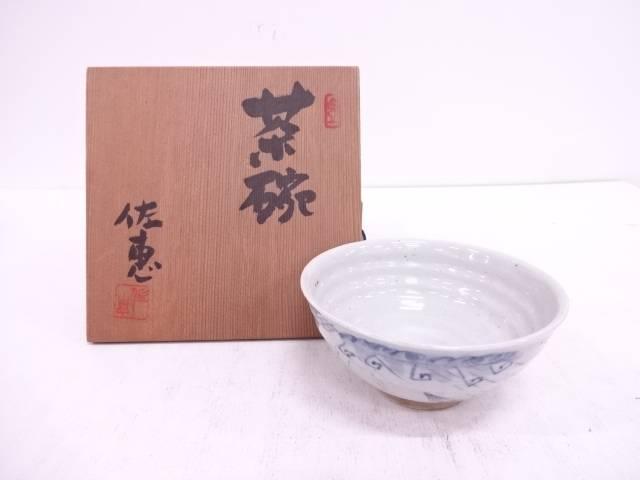 【IDN】 作家物 色絵雨茶碗【中古】【道】