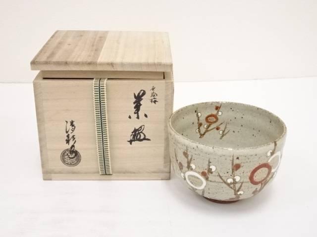 【IDN】 京焼 中村清彩造 色絵梅茶碗【中古】【道】