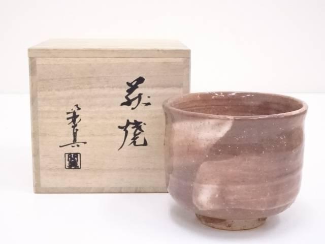 【IDN】 萩焼 古谷開真造 茶碗【中古】【道】