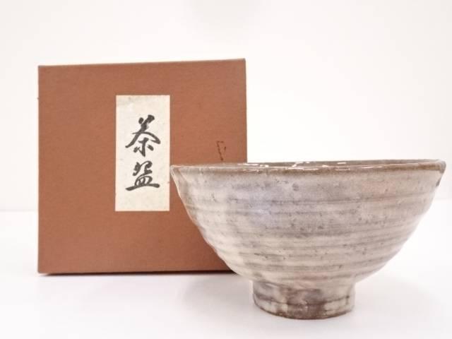 【IDN】 作家物 萩焼 茶碗 【中古】【道】