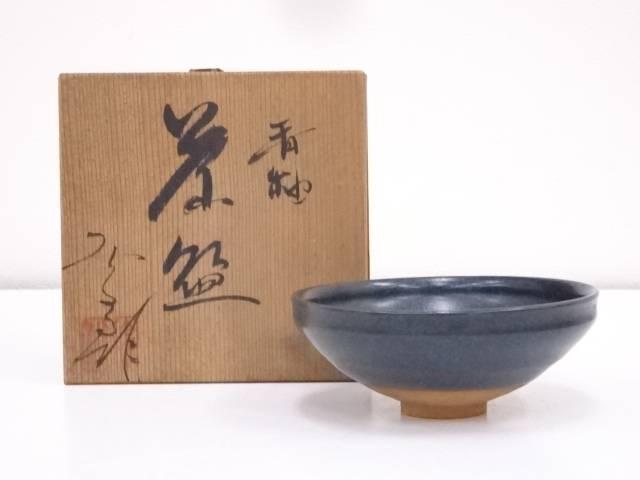 【IDN】 作家物 青釉茶碗【中古】【道】