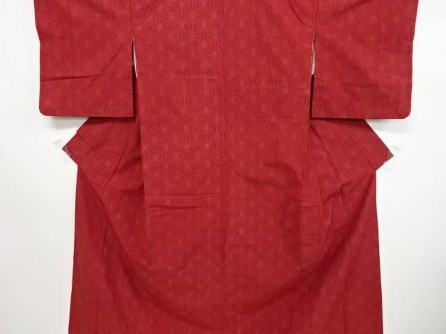 【IDN】 麻の葉模様織り出し手織り真綿紬着物【アンティーク】【中古】【着】