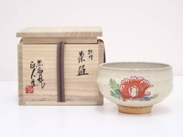 【IDnet】 赤膚焼 大塩正人造 色絵牡丹茶碗【中古】【道】