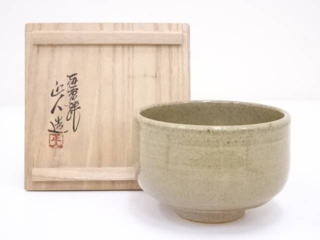 【IDnet】 赤膚焼 大塩正人造 茶碗【中古】【道】