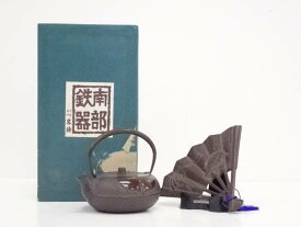 【IDnet】 南部鉄器 鉄瓶・鉄瓶台セット 738g【中古】【道】