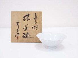 【IDnet】 出石焼 小嶋昇山造 白磁茶碗【中古】【道】