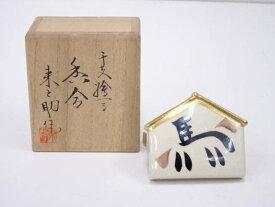【IDnet】 京焼 石田来之助造 干支絵馬香合【中古】【道】