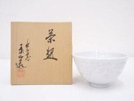 【IDnet】 出石焼 永澤永山造 白磁茶碗【中古】【道】